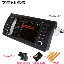 ZENISS 1 Din Car DVD Player For BMW E53 X5 E39 DVD Car BMW Radio Navigation for E53 e39 x5 BMW 7inch Bluetooth RDS(China)