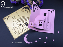 Metal cutting dies 3D stereo house lovely family moon star Scrapbook card paper craft home decoration embossing stencils cutter