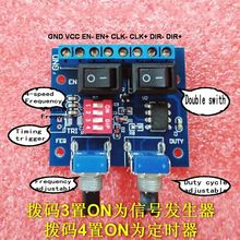 NE555 Pulse Generator Frequency / Duty Cycle Adjust Stepper Motor Driver tester DC5v power supply