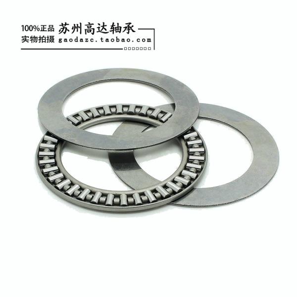 Needle roller thrust bearings AXK7095 / 889114 75100/889115 80105/889116<br><br>Aliexpress
