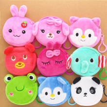 ling xuan 22 Colour Cartoon image coin purses children's purse plush coins pouch