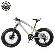 20-inch mountain bike big wheel wide beach snow tire 7-speed 21-speed 24-speed 27-speed disc brakes 4.0 tires