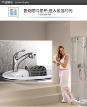 Pull-out fancy face basin tap with single handle hot cold bathroom basin sink mixer taps , sanitary ware , basin faucet