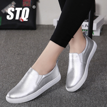 STQ 2017 Spring High Quality Women Leather Loafers Fashion Flats sliver Shoes Woman Slip On Female Shoes Silver Moccasins 505