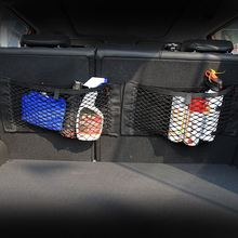 1 PC  High quality  back to the car seat luggage box elastic rope net bag pocket storage cage THL354