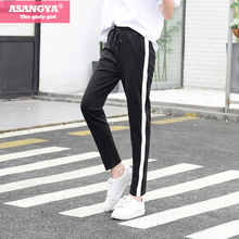 Black Gray White Striped Pants Sweatpants Women Side Stripe Trousers Casual Cotton Plus Size Elastic Pants Joggers Tracksuit 709(China)