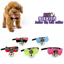 Big bell collars 10pcs Small Dog Bowties Pet collar bell leather collars Pet Dog Wedding Accessories Supplies for small dogs(China)
