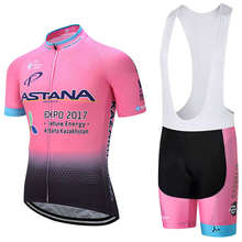 Cycling set summer bike style sport Breathable Quick Dry cycling jersey 2017 pro team Ropa Ciclismo ASTANA Short sleeves