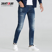 2017 new high quality blue skinny jeans men printing Slim Casual Denim jean mans pantalon hombre robin fashion Pants man homme(China)