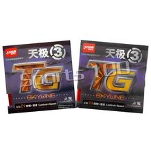 2Pieces  DHS Skyline TG3 Quick Attack or  Loop Drive Pimples in Table Tennis Ping Pong Rubber With Sponge H39 2.2mm