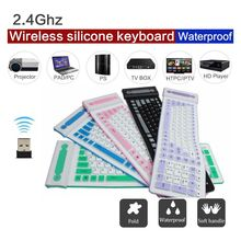 Portable 2.4G Wireless Silicone Soft Keyboard 107 key Flexible Waterproof Folding Keyboard Pocket Rubber Keyboard for PC Laptops