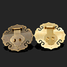Chinese Furniture Brass Hardware Brass/Antique Copper Lock Hasp Jewelry Wooden Box Locking Buckle Hasp Lock Latch for Furniture
