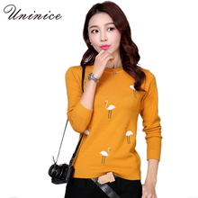 embroidery swan women pullover sweater fashion korean slim 6 colors o-neck bottoming knitted women pullover sweater