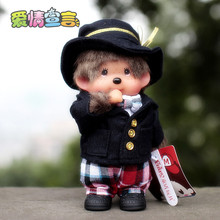 Kawaii cute plush doll monchhichi 20cm present for couples monchhichi dress up dolls wedding present no. 37 korean boy