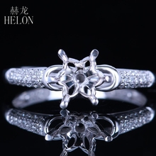 HELON Solid 10K/417 White Gold 6MM Round Semi Mount Ring Pave Natural Diamonds Wedding Engagement Exquisite Fine Jewelry Ring