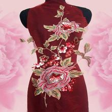 33*57cm large peony flower embroidery paillette applique on red mesh fabric for classic clothing and accessery DIY(China)