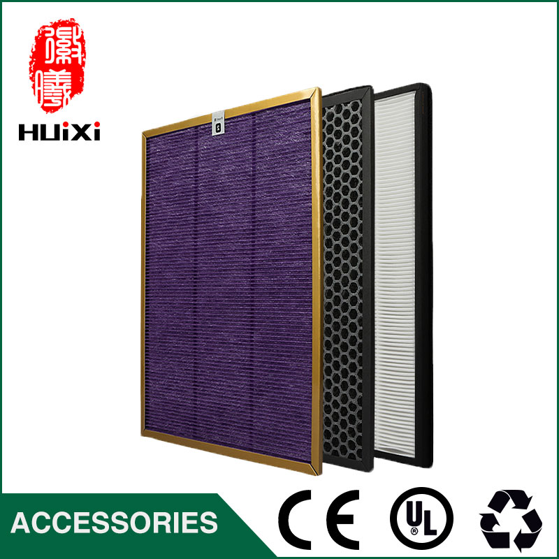 The preferential outfit with formaldehyde, activated carbon and hepa filter high qualityair purifier parts filter AC4072<br><br>Aliexpress