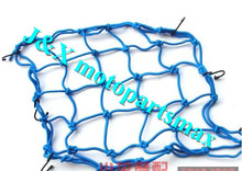 Buy motorcycle cargo net elastic net luggage motorcycle luggage rope Motorcycle accessories luggage electric scooter tank for $6.99 in AliExpress store