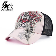 JOYMAY New Summer Shading Cap Flower Pattern Rhinestone Pierced Mesh Baseball Cap Female  Cap Free Shipping B299