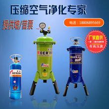 uses oil-water separator, dry air filtration, paint spraying gas pump, auto repair tire shop and water drainage(China)