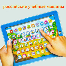 Wholesale 4pcs/lot  Russian language Y-pad children learning machine, Russian computer for kids, kids gift,free shipping LM004