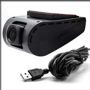ZW07 USB DVR (2)-2