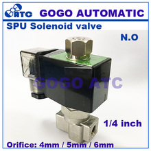 "GOGO zero-pressure start 1/4"" 24V 12V Orifice 4/5/6mm 0-7bar/5bar/3bar 2 way stainless steel water normally open solenoid valve(China)"