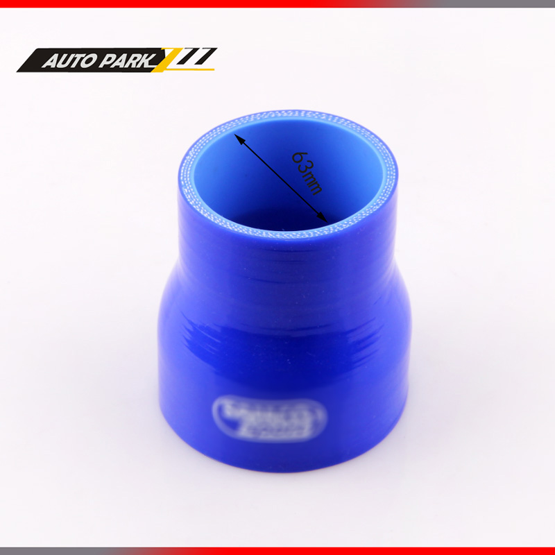 BLUE 63mm-76mm SILICONE HOSE STRAIGHT REDUCER JOINER COUPLING