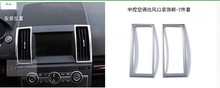For Land Rover Freelander 2 2011 - 2015 ABS Air conditioning Outlet Vent Frame Cover Trim(China)