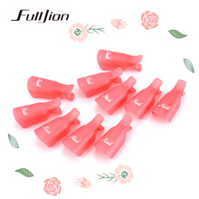 Fulljion 10pcs/set Wearable Acrylic Nail Art Soak Off Cap Clip UV Gel Polish Remover Wrap Tools DIY Beauty Nail Care Tools(China)