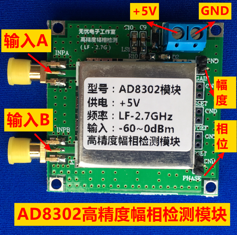 AD8302 amplitude phase detection module 2.7, GHzRF/IF, 14TSSOP, RF intermediate frequency phase detection<br>