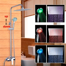 "LED Three Color Changing Bathroom Shower Set Chrome Wall Mounted Shower Faucet 8"" Shower Head Adjustable Height Shower Set"