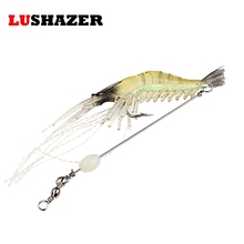 2pcs/lot LUSHAZER Fishing soft baits isca artificial shrimp 5g 8cm fish wobbler silicion fishing carp lures cheap China product(China)