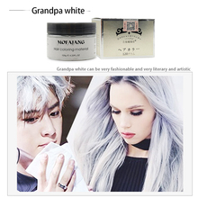Disposable Grandpa White Hair Color hair Dye Cream Washable wax mud product 120ml Fashion Styling Hair Coloring Products(China)