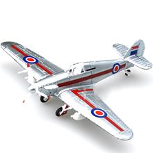 50PCS/lot SUPER FIGHTER Action Toy Plane Assembly Toy Model 1/48 Gift  assembling toy plane model action color random