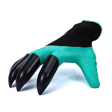 2Pairs Garden Gloves with 4 ABS Built In Plastic Claws Gardening work Gloves for Digging Planting glove High quality glove