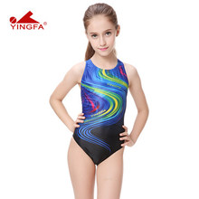 Yingfa 2016 children one piece swimwear kids swimming racing suit competition swimsuits girls professional swim solid child