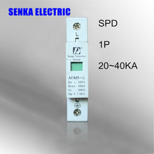 SPD 20-40KA 1P surge arrester protection device electric house surge protector C ~385V AC