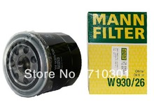 Hot sales, free shipping fee MANN oil filter W930/26 for Terracan