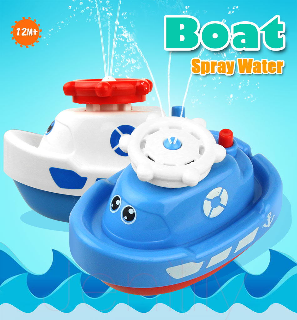 2018 Wholesale Funny Baby Toddler Bath Toy Automatic Spraying Water ...