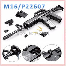 2017 Super Arms Military Air Gun M16 Automatic Rifle P22607 Building Block DIY Assemble Education Brick Sets Kid Boy Toys Gift