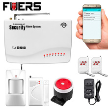 2017 Wireless GSM Home Alarm System SMS Autodial House Home Security System Intruder Alarm Russian/English Voice G11z alarm