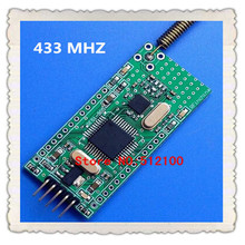 10pcs 433 MHZ band for RFID application integration NRF905 programmable custom functions(China)