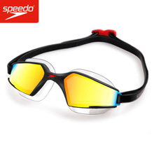Speedo Aquapulse Max Mirror 2 IQfit Goggle Anti Fog HD Lens UV Protection For Adult Men's Women's