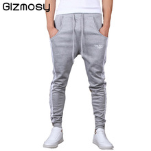 2017 Men Good Quality Cotton Joggers Casual Harem Sweatpants Sporting Pants Man Tracksuit Bottoms Casual Trousers BN090