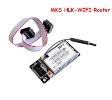 Wireless Router HLK-RM04 MKS HLKWIFI Remote Controller WIFI Module For 3D Printer MKS TFT32/MKS Smoothieboard