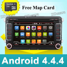car dvd vw android double din gps navigation Wifi+Bluetooth+Radio+quad core CPU DDR3 Capacitive Touch Screen Car PC Stereo