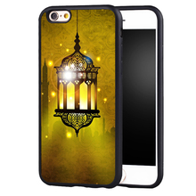 holy Quran Muslim Surah Ikhlas Islamic ramadan original Cases cover for Samsung Galaxy s4 s5 s6 edge S7 S7edge S8 plus(China)