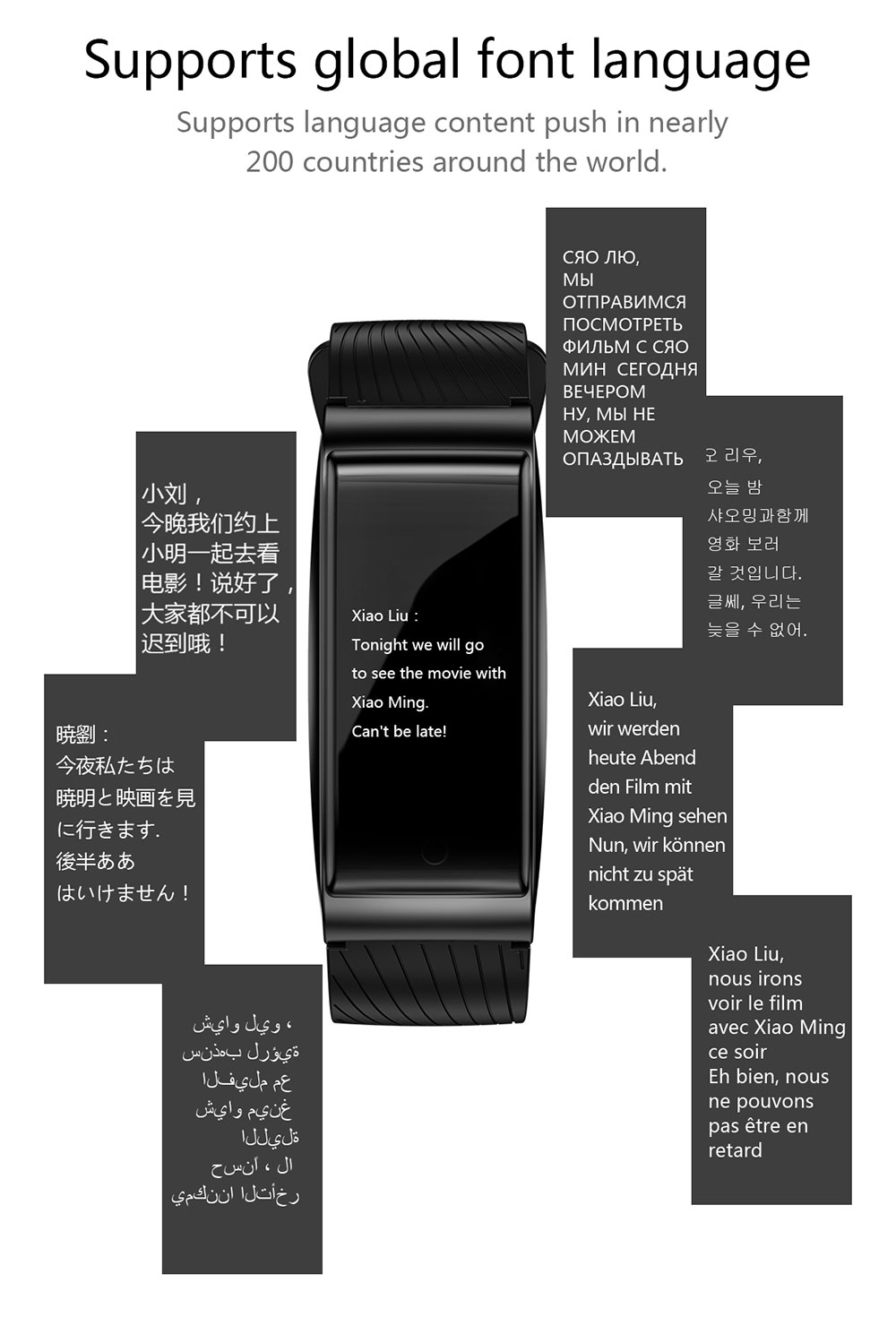 130356-smart bracelet-25