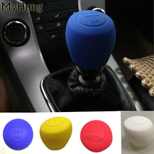 For Chevrolet Cruze MT Car Cover Silicone Gear Cover Handbrake Cover 5 Colour To Choose 1pc car styling